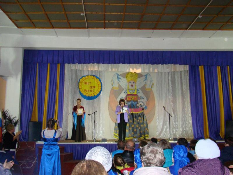 Поет село мое родное конкурс
